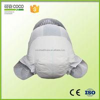 Wholesale Plus Organic Adult Diaper Disposable Pants