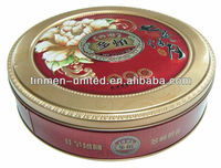 Round cake/mooncake tin box with embossment