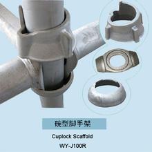 cuplock scaffolding system,best price cuplock scaffolding,scaffolding cuplock