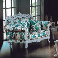 Blue Floral home living room 1+2+3 egyptian furniture antique