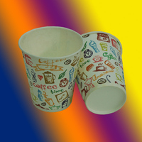AnQing city AnHui Province graceful look paper cups malaysia