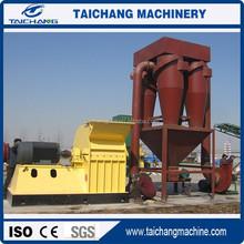 factory supplier multifunctional grinder hammer mill