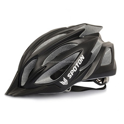 cycling parts,design bicycle helmet,fashionable bike helmets