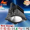 2014 High Quality Super Brightness iso ce iec 500w 200w rgb led floodlight