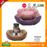 Indoor Dog Bed Wholesale/Tianyuan Pet Products