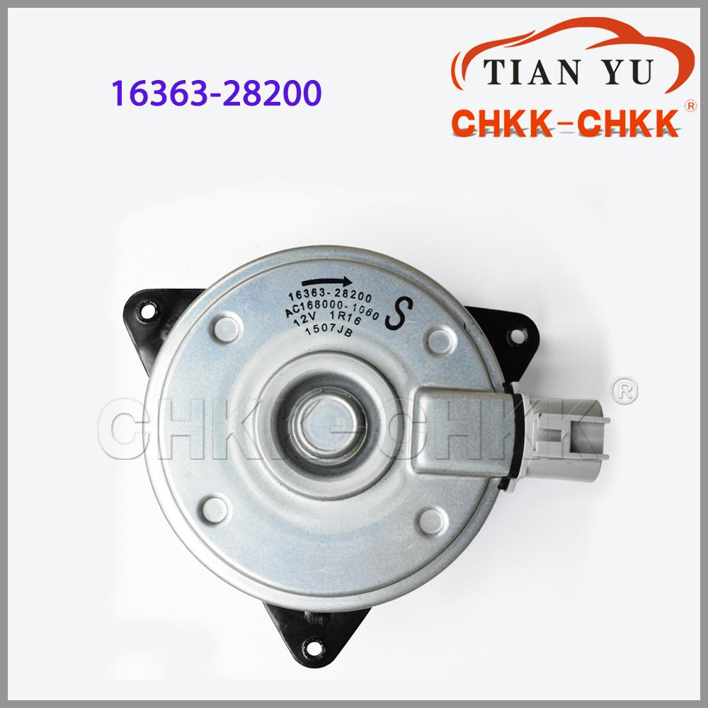 Radiator fan motor for toyota corolla cooling fan motor for Radiator fan motor price