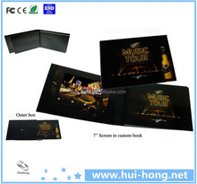 7.0HD Screen - Card Cover + Fold Out Page - Video Album / Video Advertising Player