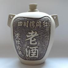 Item HSB 142 ceramic alcohol bottle ,ceramic wine bottle,750 whisky bottle