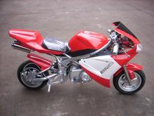 Gas Power Mini Moto Bike