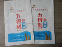 Recycled Disposable Paper Food Packaging of Chinese New Kind Kraft Paper