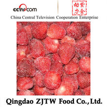 IQF frozen strawberry new harvested in 2014
