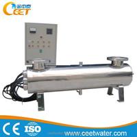 Drinking water disinection UV water sterilizer | Portable uv sterilizer