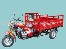 New three wheel motorcycle for adult