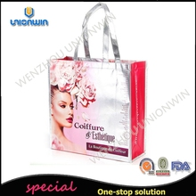 Brand new luxury cosmetic non woven bag/gift fabric bag for shopping