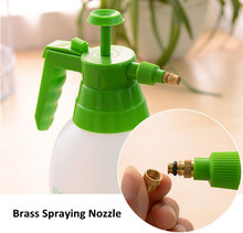 (81396) 0.27 Gal PE Tank With Brass Adjustable Nozzle Pump Bottle Sprayer
