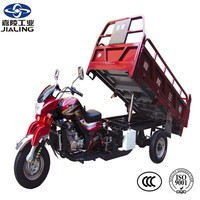 2015 hot sale China JIALING three wheel motor vehicle, tricycle with Hydraulic dump