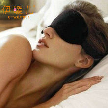 eye massager / eye care massager / relaxation eyes massager