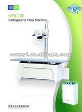 200mA medical diagnostic X ray machine/system