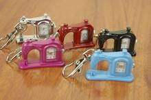 Luxury mini sewing machine shape watch keychain