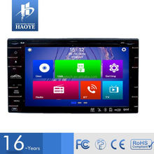 Advantage Price Small Order Accept Car Dvd Players With Gps Double Din