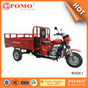 Heavy Load China Hot Sale Lifan 200cc Adult Tricycle For Cargo (WH20.1)