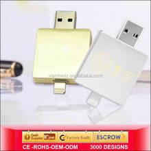 Sustyle SU-AP4 aluminum alloy material usb memory