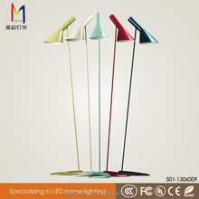 AJ floor lamp fancy ikea modern floor lamp/stand lamp replica