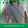 China Black Film Faced Plywood Factory 4' x8' x 20mm /Shuttering Plywood/Marine Plywood Prices