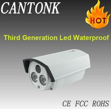 Full HD CCTV Camera IP66 Waterproof Camera outdoor professional hd video camera real time
