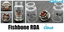 Fishbone RDA - AUTHENTIC - SAME DAY FREE SHIPPING! ICLOUD GLASS
