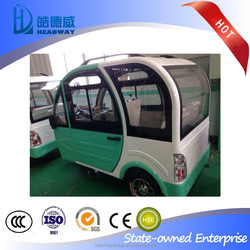 Two door three wheel new energy mini electric car by headway group