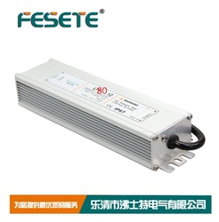 80W waterproof led power supply with ROHS approval