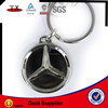 custom logo car keyrings