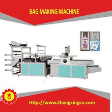 biodegradable plastic bag making machine price
