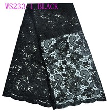 2015 new ws233 milk silk 100%polyester chemical lace/Water soluble embroidery lace textile for dress