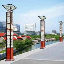 Wholesale price IP66 led/energy saving outdoor Landscape lamp/light garden light