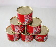 2015 New Products Health Food Tomato Paste with good price for canned food from alibaba china