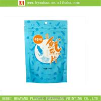 Wonderful quality popular sale dry food packaging bag/stand up food packaging bag