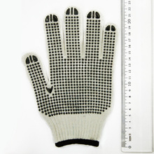 pvc dotted work gloves