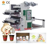 YT-2600 2 color flexographic printing machine(paper and plastic film printer)