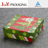 Logo printed new design decorative boxes for gifts and presents