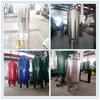 Diaphragm natural rubber pressure tank ,ASME custom design pressure tank diaphragm buffer tank