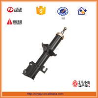 adjustable gas shock absorber for Mazda car
