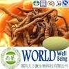 Hot sale Cordyceps Sinensis extract/Mushroom extract/yarsagumba/Reduce fatigue plant extract
