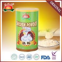 2 kg Tin jar chicken pwder condiment for cooking seasoning powder