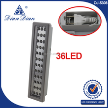 New design dp led rechargeable emergency light made in china alibaba