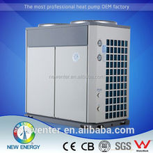 hot sell in china 2014 swimming pool water/soil to water heat pump can work under -25