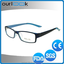 2015 New Revolutionary Product Anti Blue Ray Famous Brands Glasses Frame