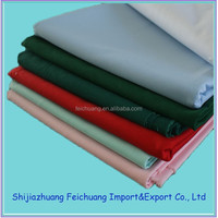 T/C 65/35 80/20 woven dyed medical uniform fabric