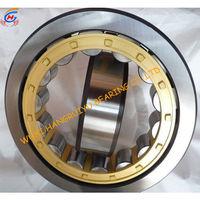 HRY Cylindrical roller bearing NU2311 NJ 2312 N2313 NU2314 NJ2315 NU2316